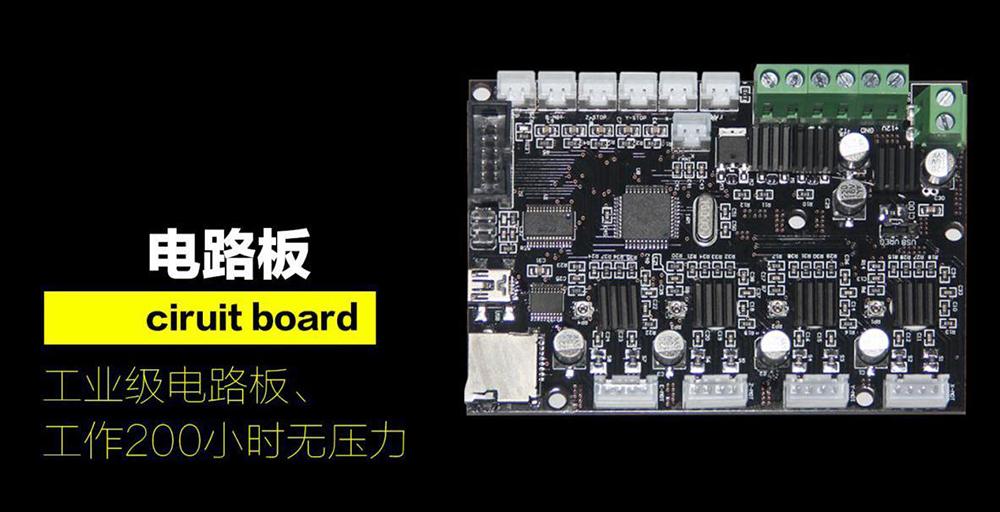 Creality3D CR-10-S5 3D-Drucker Bausatz - 500x500x500mm - Industrie PCB Steuerplatine