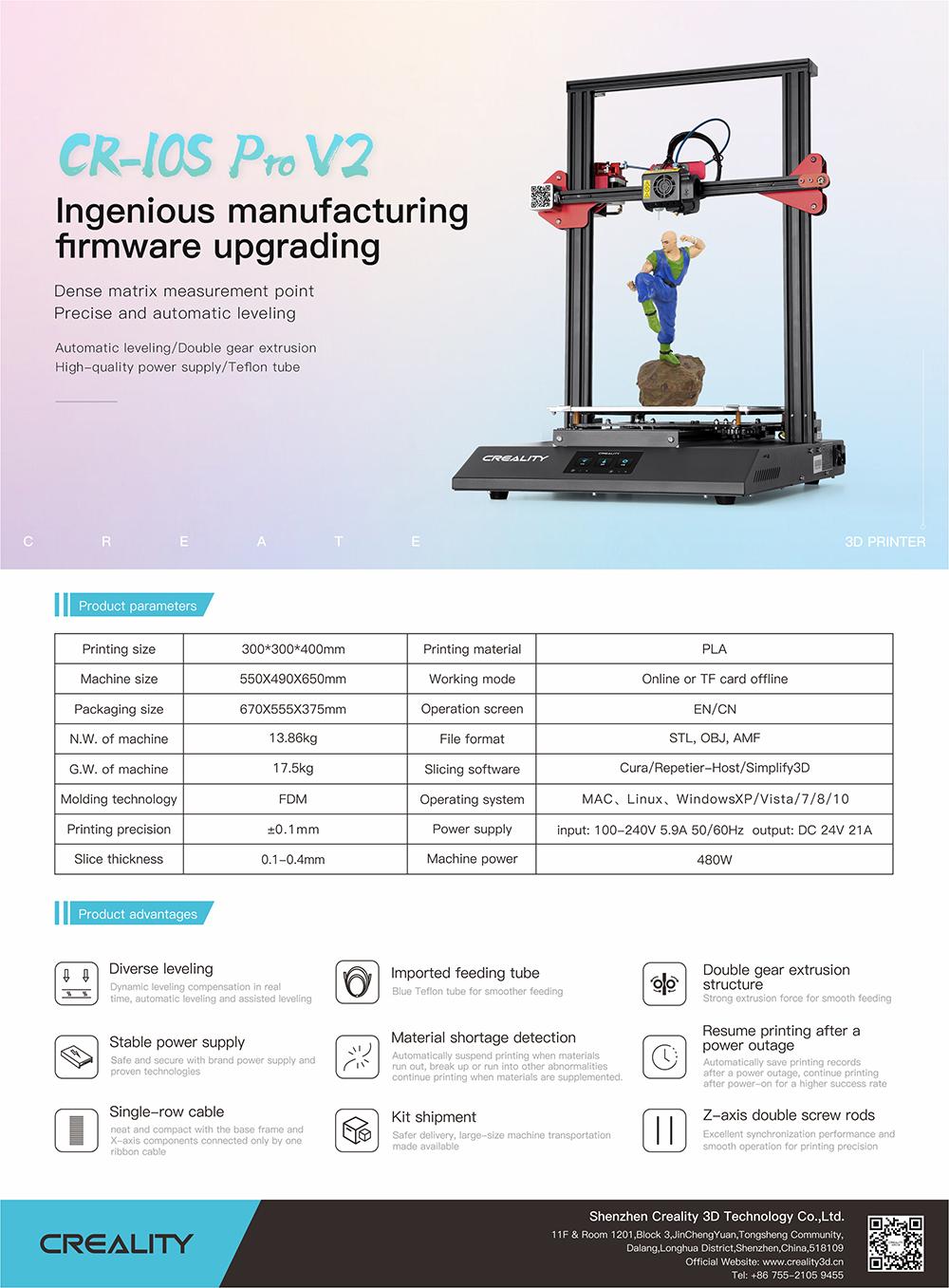 Creality3D CR-10S Pro V2 3D-Drucker Bausatz - 300x300x400mm - Produktvorstellung - Funktionsübersicht